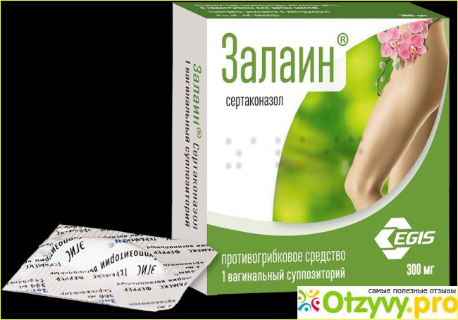 Способ применения крема залаин