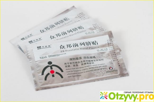 Общие впечатления от применения пластыря «ZB PROSTATIC NAVEL PLASTER»