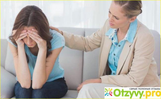 Серената антидепрессант отзывы покупателей