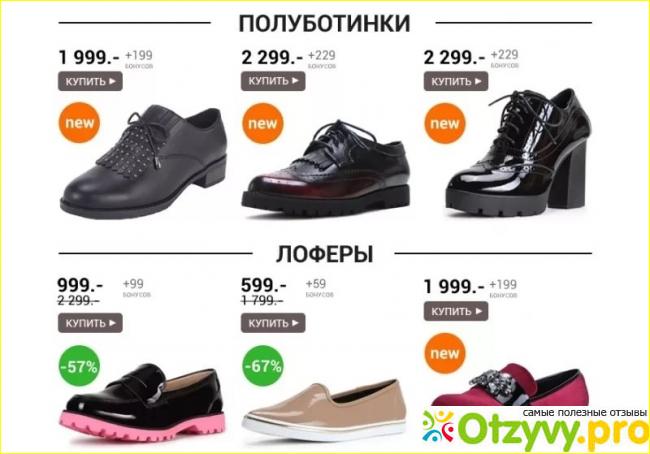 Магазин Кари В Нижнем Тагиле Каталог Обуви