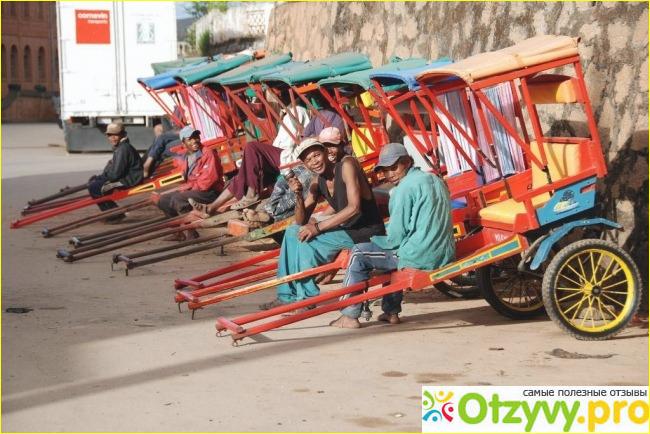Улочки Антананариву