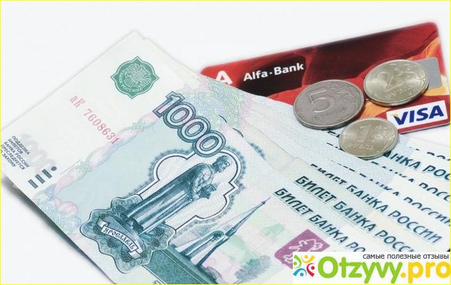 Кредитный ипотечный калькулятор сбербанка онлайн