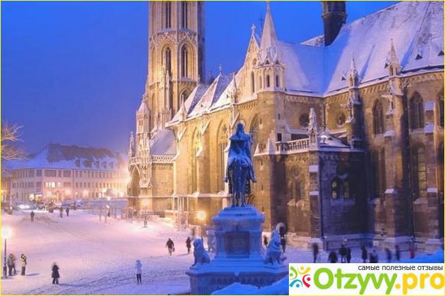 Гостиницы Будапешта в декабре