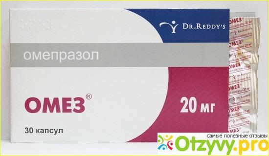 Препараты для восстановления пациента