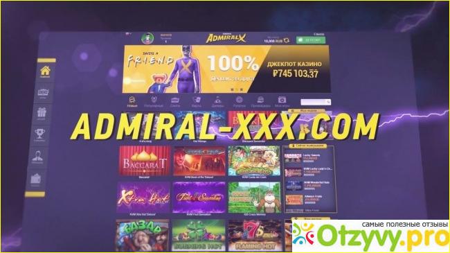 официальный сайт admiral xxx win