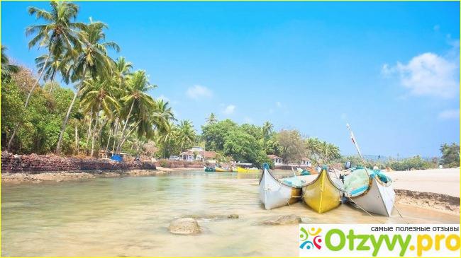 ЛУЧШИЕ ПЛЯЖИ ГОА ОТЗЫВЫ ТУРИСТОВ (Индия, Гоа) отзывы туристов 2019, фото, цены