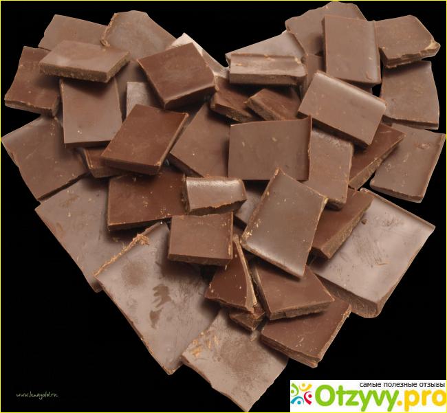 Шоколад Россия кофе с молоком фото1