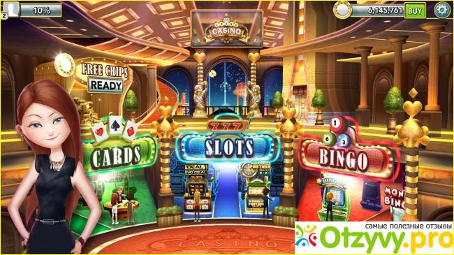 игра в казино на чужие деньги отзывы играть на деньги 2021