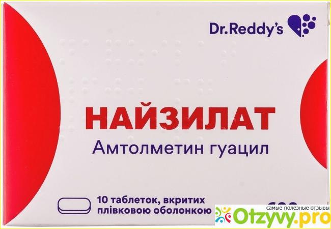 Назначение препарата и его свойства