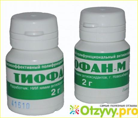 Основные области применения данного препарата.