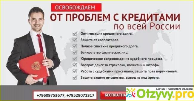 Оформить потребительский кредит онлайн сбербанк