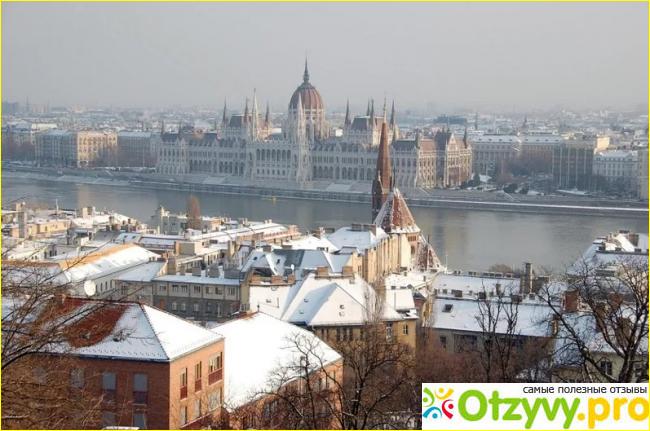 Отзывы туристов о своем отдыхе в Будапеште зимой.