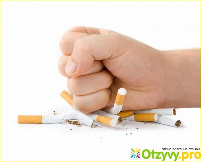 Помогает ли препарат «Зибан» бросить курить?