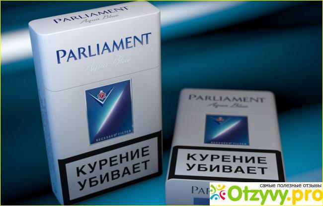 Купить пачку сигарет парламент электрическая зажигалка для сигарет купить