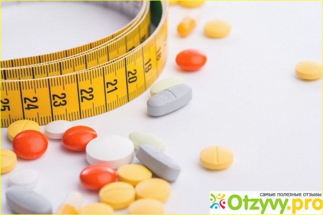 посоветуйте самые лучшие капсулы для похудения форум