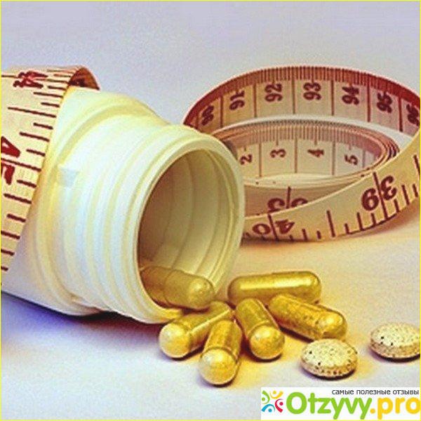 Таблетки от ожирения для похудения