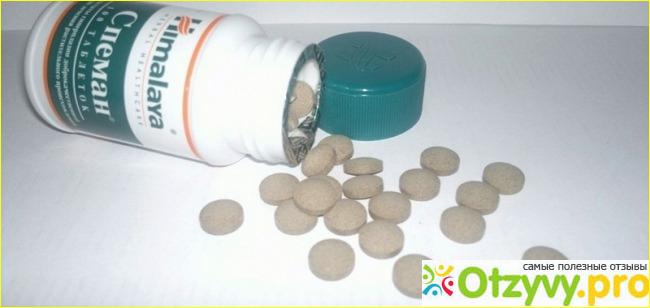 Индийские препараты для потенции фото1