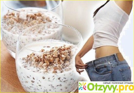 Недостатки гречневой диеты с кефиром