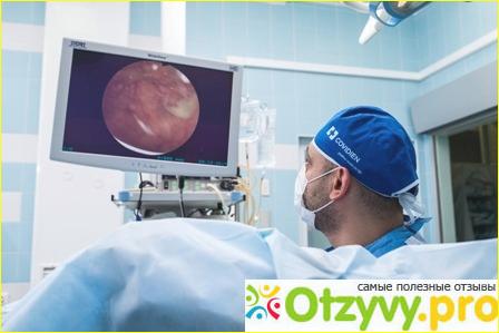 Полип уретры у женщин операция отзывы фото2