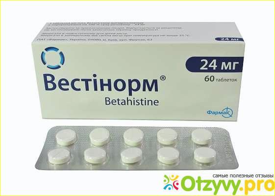Как принимать и доза приема, противопоказания и побочные эффекты, отзывы.