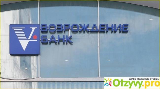 москва фонбет компании отзывы о сотрудников