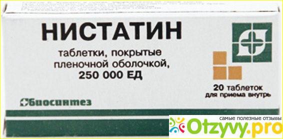 Ограничения по приему препарата