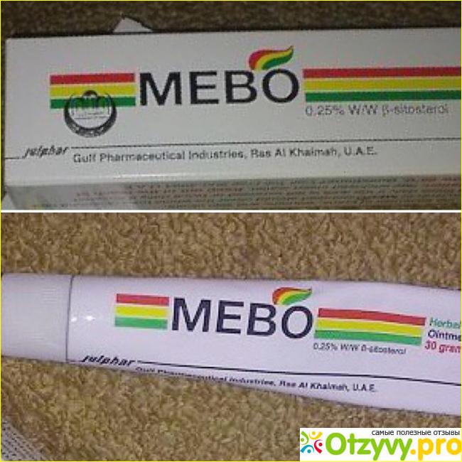 MEBO от рубцов и растяжек