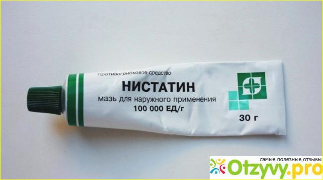 Отзыв о Нистатин таблетки от молочницы отзывы