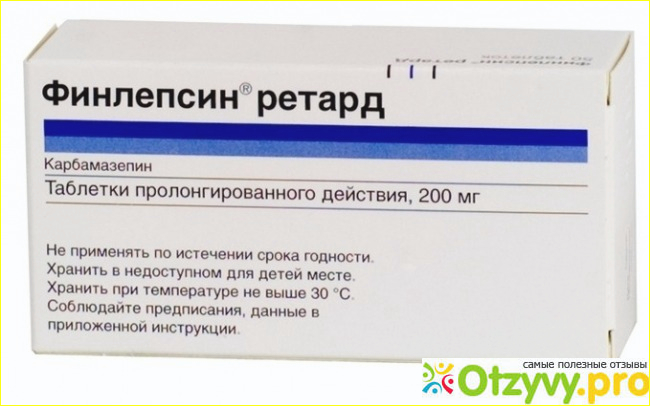Цена таблеток Финлепсин ретард в аптеках