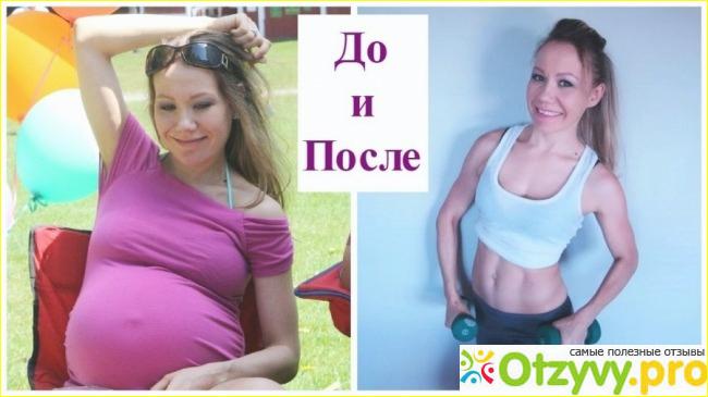 Похудеть Беременной Видео. 4 совета о том, как сбросить лишний вес при беременности