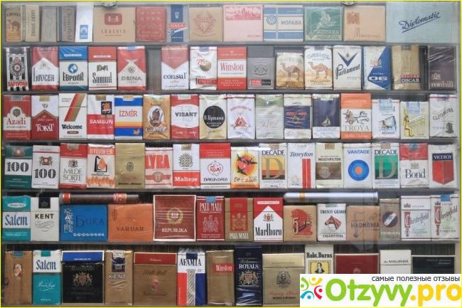 Купить в уфе белорусские сигареты табачные изделия вред здоровью