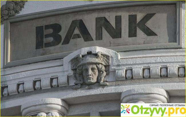 Кредит малому бизнесу с нуля без залога и поручителей альфа банк