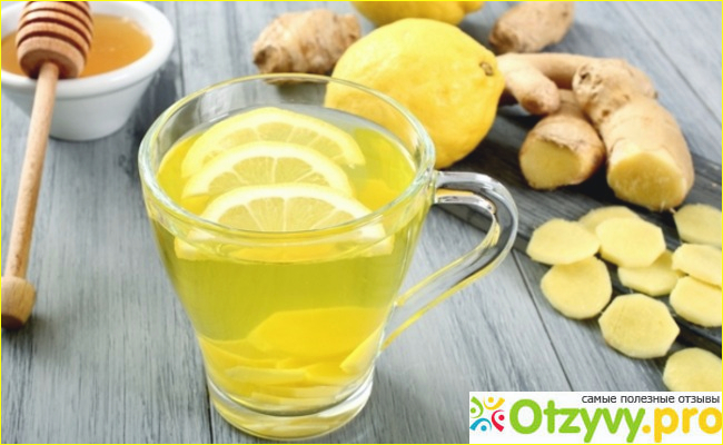 Отзыв о Имбирь чеснок лимон для похудения отзывы