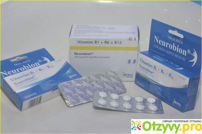 Таблетки Нейробион