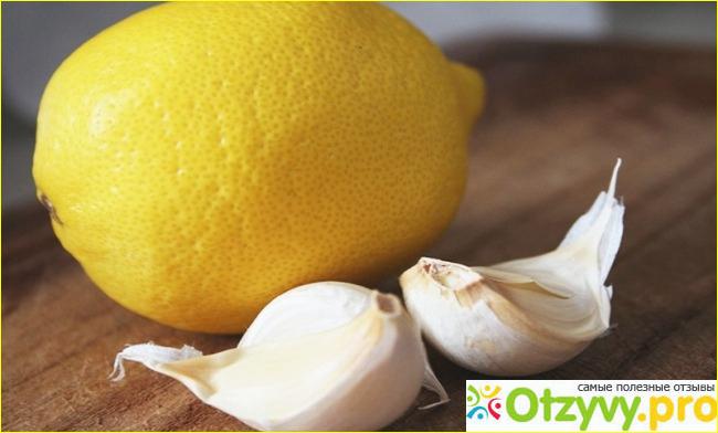 Имбирь чеснок лимон для похудения отзывы.