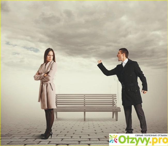 Что делать женщине, когда она понимает, что мужчина хочет вернуть отношения.