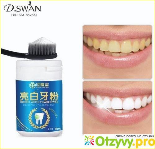 • Система с отбеливающим гелем:-Poseida Teeth whitening kit: