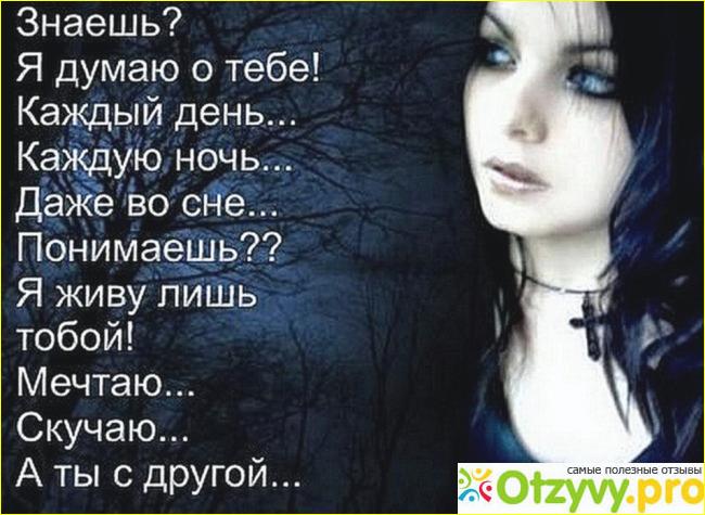 Стихи картинки грустные