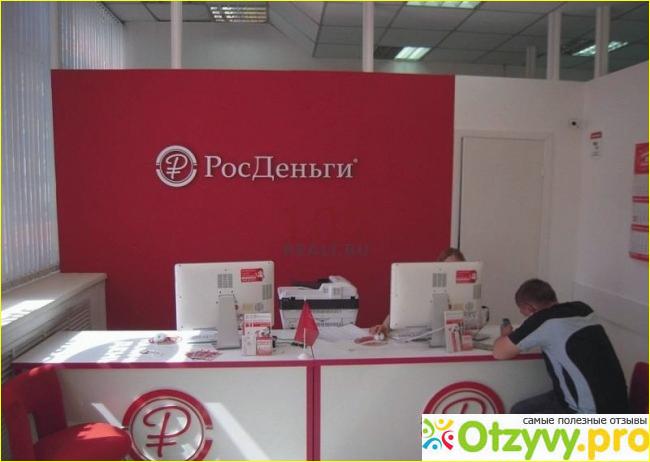 быстро оформить кредит наличными без справок bez-otkaza-srazu.ru