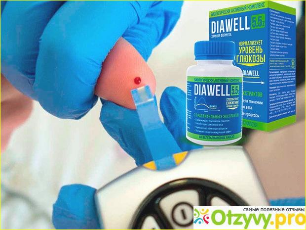 Где приобрести лекарство от диабета Diawell