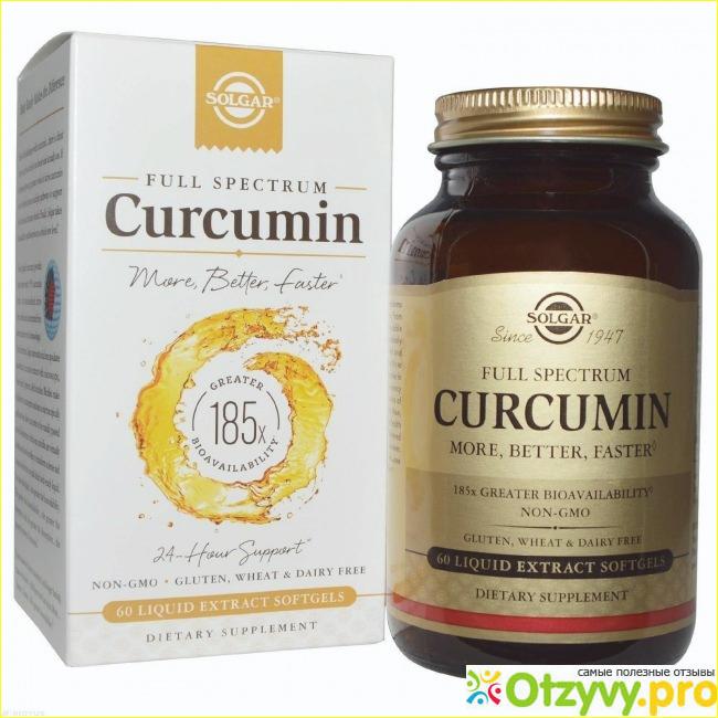 Отзыв о Куркумин солгар отзывы врачей