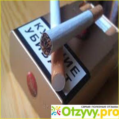 Сигареты фильтр ссср купить купить сигареты оптом и в розницу