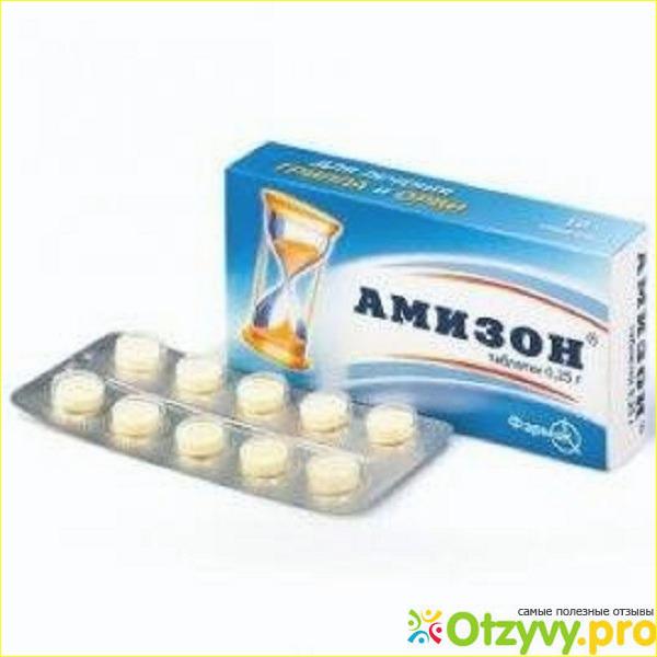 Амизон цена в Томске от 0 руб., купить Амизон, отзывы и инструкция по применению