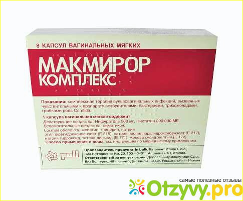 Отзыв о Макмирор: инструкция по применению, цена, отзывы, аналоги таблеток Макмирор