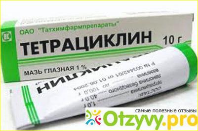 Отзыв о Тетрациклиновая глазная мазь: инструкция по применению, цена, отзывы о мази Тетрациклин