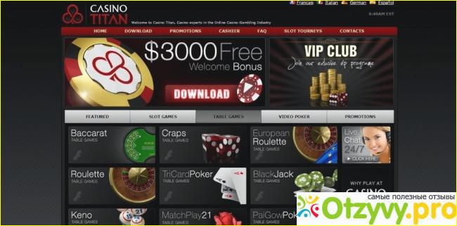 фото По выплатам отзывы онлайн казино
