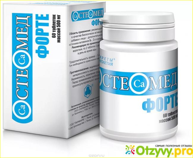 Отзывы пользователей о препарате Остеомед форте.