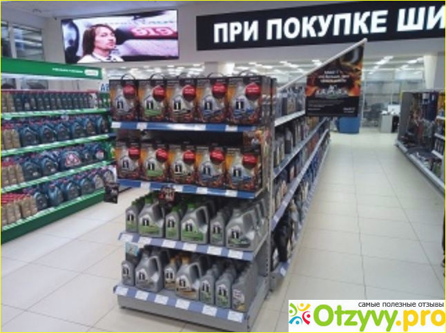 Магазин Запчастей Авторусь