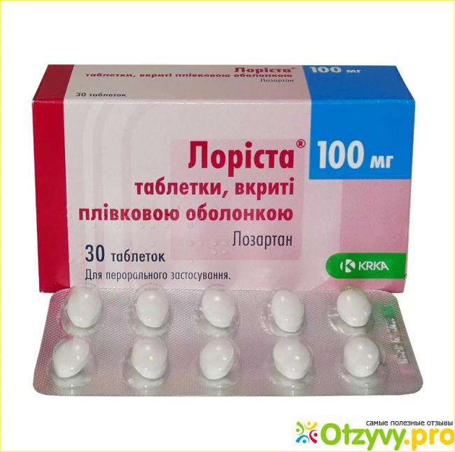 Положительные стороны лекарственного препарата Лориста по мнению пользователей.