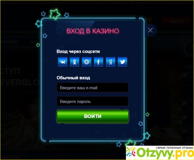 игровых деньги вулкан онлайн на отзывы автоматах об
